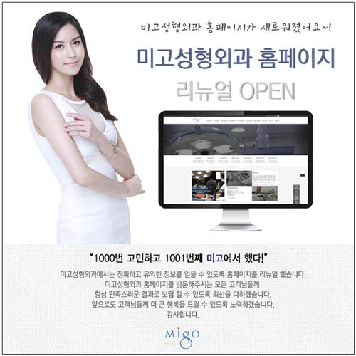 리뉴얼_팝업창2